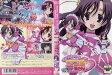 School Days OVAスペシャル マジカルハート☆こころちゃん|中古DVD【中古】