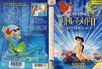 (A)リトルマーメイドIIRETURNTOTHESEA|中古DVD