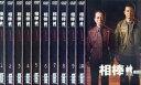 【送料無料】 【現品限り】相棒 シーズン2 1?11 (全11枚)(全巻セットDVD)◆中古DVD【中古】◆...