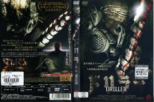 【5000円以上で送料無料】ドリラー DRILLER [字幕]|中古DVD【中古】