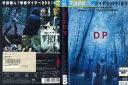 D.P [半田健人/藤田陽子]|中古DVD【中古】