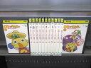 ロビーとケロビー 1〜13 (全...