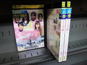 【5000円以上で送料無料】桜からの手紙 AKB48 それぞれの卒業物語 1〜3 (全3枚)(全巻セットDVD)...