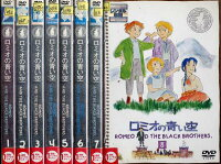世界名作劇場ロミオの青い空1〜8(全8枚)(全巻セットDVD)|中古DVD