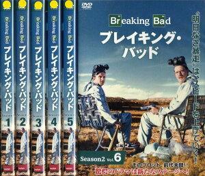 【5000円以上で送料無料】Breaking Bad ブレイキング・バッド シーズン2 1~6 (全6枚)(全巻セッ...