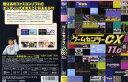 ゲームセンターCX 11.0 中古DVD【中古】