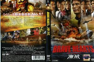 【5000円以上で送料無料】BRAVE HEARTS 海猿 UMIZARU 中古DVD【中古】