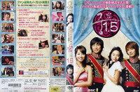 宮1.5[字幕][ユン・ウネ/チュ・ジフン] 中古DVD
