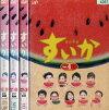 ������1��4(��4��)(�������å�DVD)[�����������Ȥ⤵���ꤨ]�����DVD