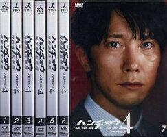 ハンチョウ神南署安積班シリーズ41〜7(全7枚)(全巻セットDVD)|中古DVD