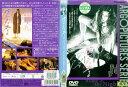 夜がまた来る デラックス版 [夏川結衣/根津甚八] 中古DVD【中古】