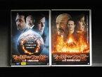 ワールド・オン・ファイアー PART1人類終末の序曲 + PART2世界が燃えつきる日 (全2枚)(全巻セットDVD)|中古DVD【中古】