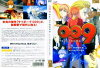 009RE:CYBORG[字幕] 中古DVD