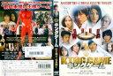 KING GAME キングゲーム [石田卓也/芦名星]|中古DVD【中古】