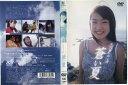 大沢あかね主演 蒼い夏 中古DVD【中古】【ポイント10倍♪11/13(金)20時〜11/27(金)23時59分迄】