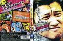 スギちゃんのWILD100|中古DVD【中古】