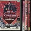 �٤����ܺ���THEMOVIE1��4(��4��)(�������å�DVD)[����͵��]�����DVD