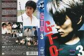 【1/20 20時から1/24 10時まで★ポイント10倍★☆期間限定】GTO Vol.3 (1998年) [反町隆史]|中古DVD【中古】