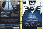 (A)マレフィセント[アンジェリーナ・ジョリー]|中古DVD