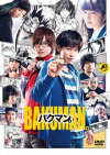(A)バクマン。[佐藤健/神木隆之介]|中古DVD