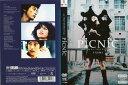 PiCNiC <完全版> [CHARA/浅野忠信] 中古DVD【中古】