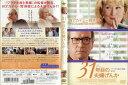 31年目の夫婦げんか|中古DVD【中古】【ポイント10倍♪7/31(金)20時〜8/17(月)10時迄】
