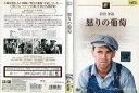 怒りの葡萄 [字幕][ジョン・フォード監督/ヘンリー・フォンダ] 中古DVD【中古】