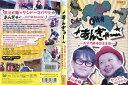 宮川大輔×ケンドーコバヤシ あんぎゃー 〜大分で勝手気まま旅...
