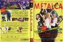 METALCA メタルカ [渡辺奈緒子] 中古DVD【中古】...