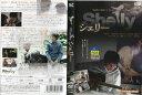 Shelly シェリー (2013年) [森崎ウィン]|中古DVD【中古】【9/4 20時から 9/15 0時まで★ポイント10倍★☆期間限定】