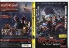 アベンジャーズ/エイジ・オブ・ウルトロン|中古DVD