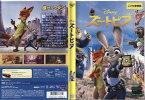 ズートピア(2016年)|中古DVD