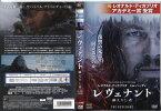 レヴェナント:蘇えりし者(2015年)[レオナルド・ディカプリオ]|中古DVD