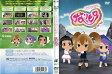 なりヒロwww VOL.1|中古DVD【中古】