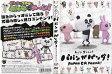 パパンがパンダ|中古DVD【中古】