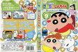 クレヨンしんちゃん TV版傑作選 第4期シリーズ 第9巻|中古DVD【中古】