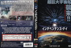 インデペンデンス・デイ:リサージェンス 中古DVD【中古】