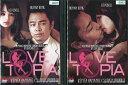 LOVETOPIA(ラブトピア) 完全版 上巻・下巻 (全2枚)(全巻セットDVD) [浜野謙太]|中古DVD