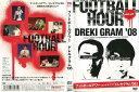 フットボールアワー ドレキグラム'08|中古DVD