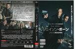 ジェイソン・ボーン|中古DVD