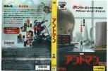 アントマン|中古DVD