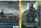 ローグ・ワン/スター・ウォーズ・ストーリー|中古DVD