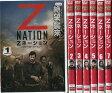 Zネーション ファースト・シーズン 1〜7 (全7枚)(全巻セットDVD)|中古DVD【中古】