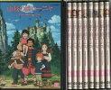 山賊の娘ローニャ1〜9(全9枚)(全巻セットDVD)|中古DVD
