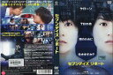 セブンデイズ リポト 白濱亜嵐EXILEGENERATIONS|中古DVD719 20時から 730 10時まで★10★☆期間限定