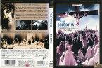 ゴルゴダの丘 [字幕]|中古DVD【中古】