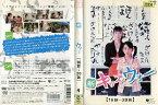 新 キッズ・ウォー 16〜20話|中古DVD【中古】