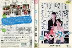 新 キッズ・ウォー 21〜25話|中古DVD【中古】