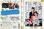 新 キッズ・ウォー 31〜35話|中古DVD【中古】