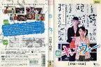 新 キッズ・ウォー 41〜45話|中古DVD【中古】